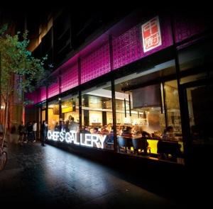 Chefs Gallery