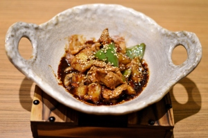 Nasu Miso (egg plant, pork, capsicum & shimeji)